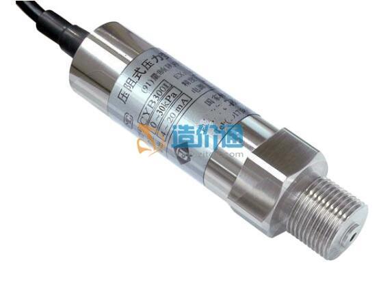 气体微压差传感器图片
