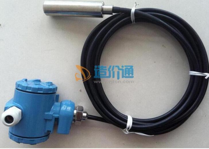 防爆压力变送器液位变送器图片
