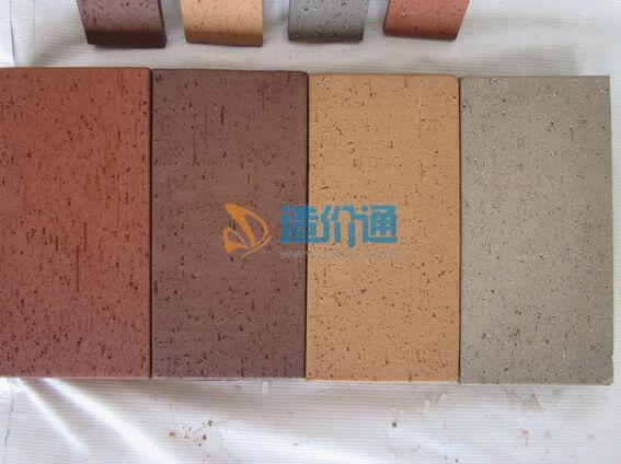 陶土渗水砖图片