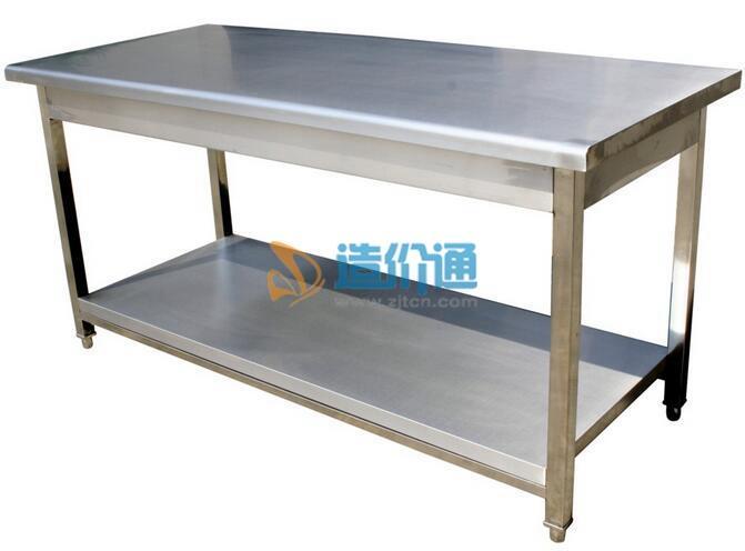 吊柜(不锈钢台面,门板:仿古吸塑门板)图片