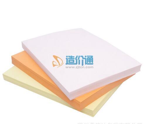磁带纸票打印机图片