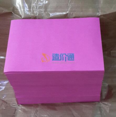 日本理研AP23干磨砂纸(油漆专用)图片