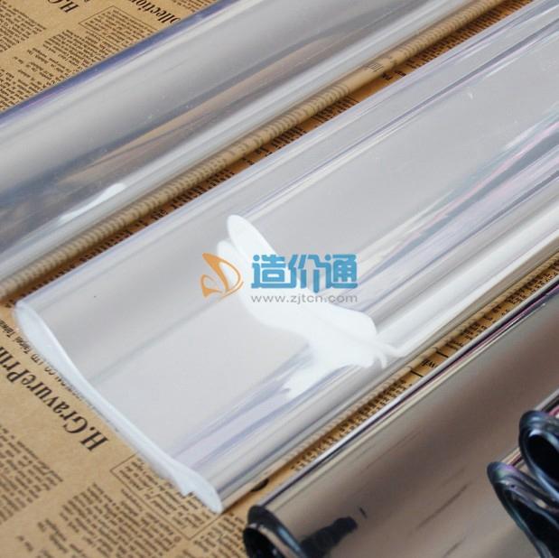 塑料纸盒图片