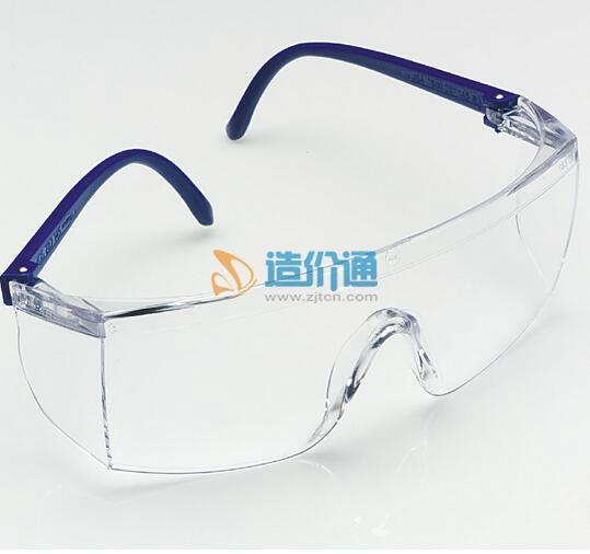 防护雾眼镜图片