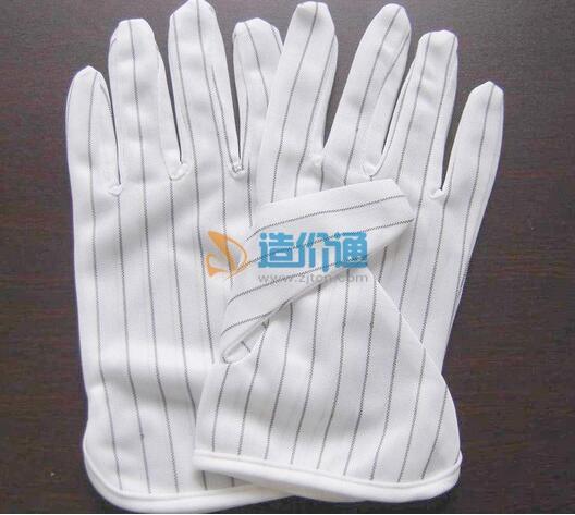 天然乳胶防化手套图片