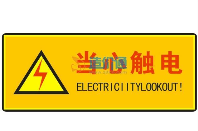 道路标志牌图片