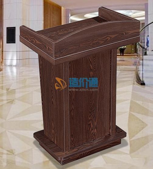 酒店木质演讲台图片
