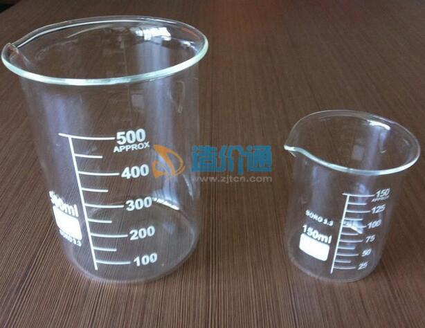 低型烧杯图片