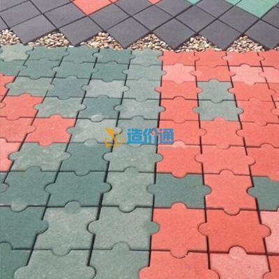 机制彩色人行道连锁砖图片