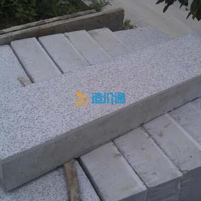 混凝土平石图片