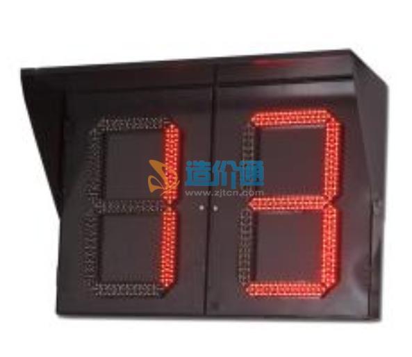 双位三色信号灯倒计时器(含人行灯)图片