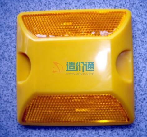 铸铝道钉(填充型)图片