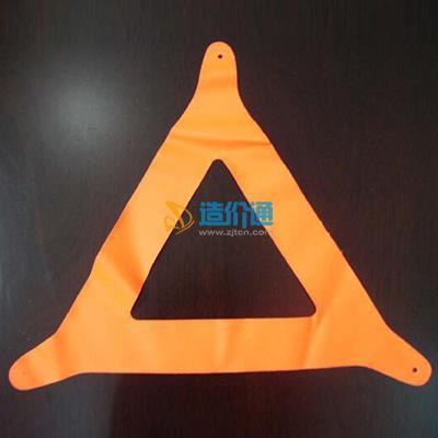 燃气管道警示标识塑料带图片