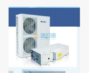 螺杆式风冷热泵机组图片