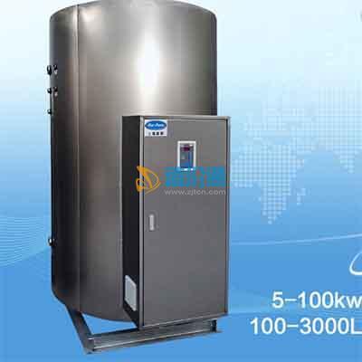 热泵中央热水器图片