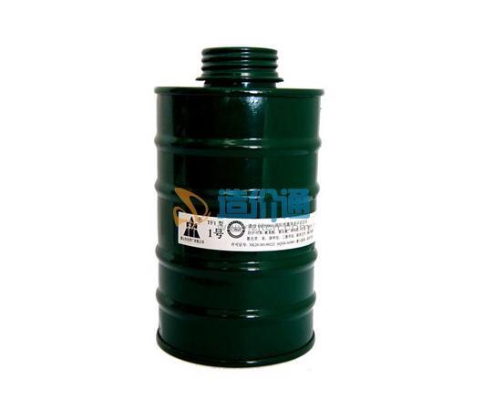 全防型滤毒罐图片