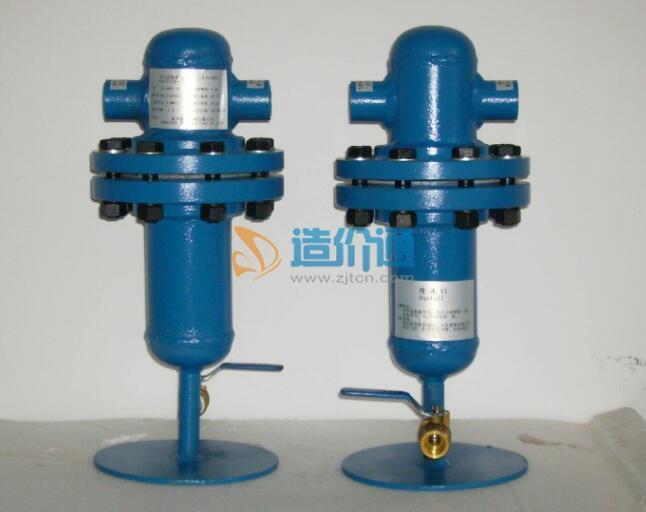 油水分离器图片