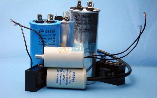自愈式低电压并联电容器图片