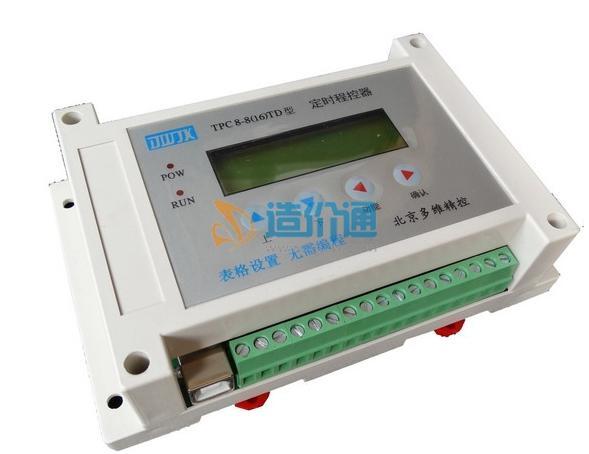 燃烧机程序控制器图片