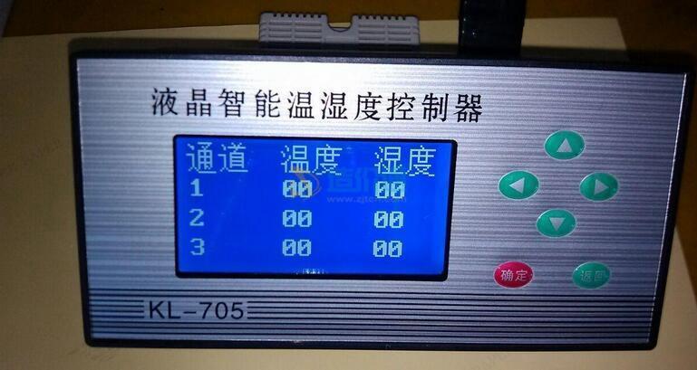 可调式温湿度控制器图片