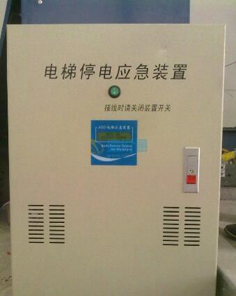 电梯应急装置图片
