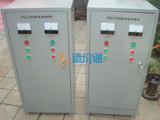 后备电源控制箱图片