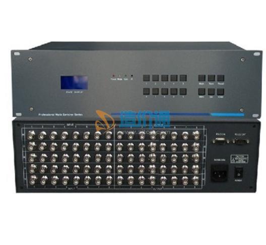 U系列大型视频矩阵主机图片