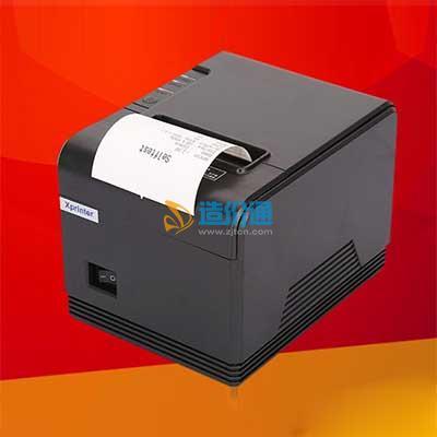 热敏打印机图片