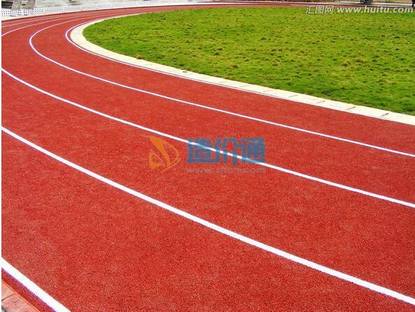 复合型塑胶跑道图片