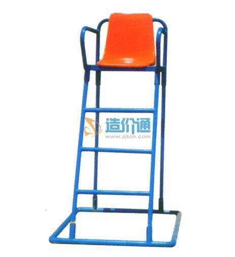 裁判椅图片