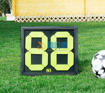 足球电子换人牌图片