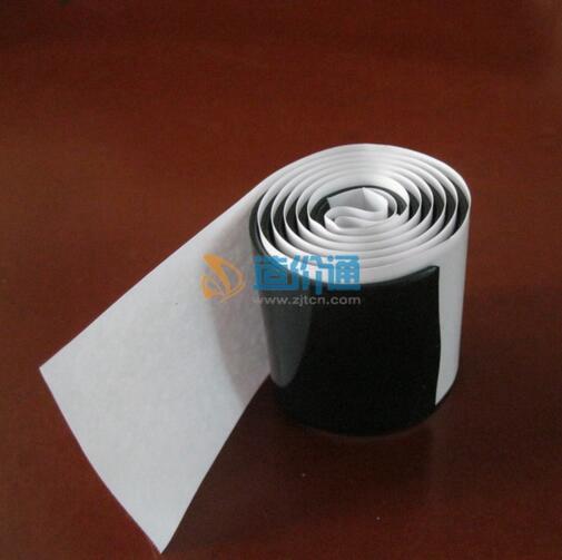 水乳型聚合物防水胶泥图片