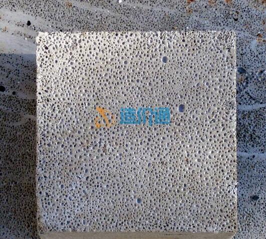 A型干拌复合轻集料混凝土图片