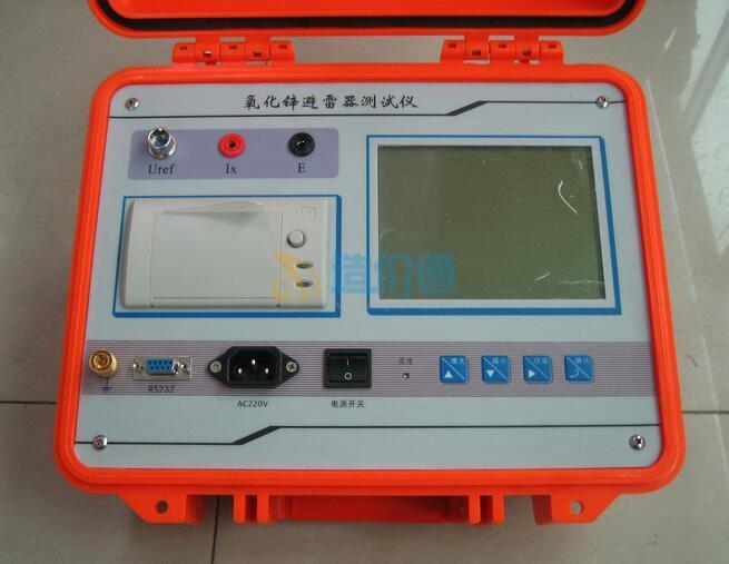 氧化锌避雷器测试仪图片