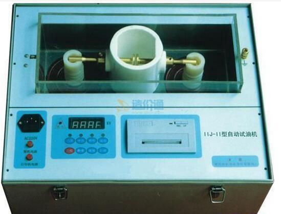 绝缘油微水测试仪图片