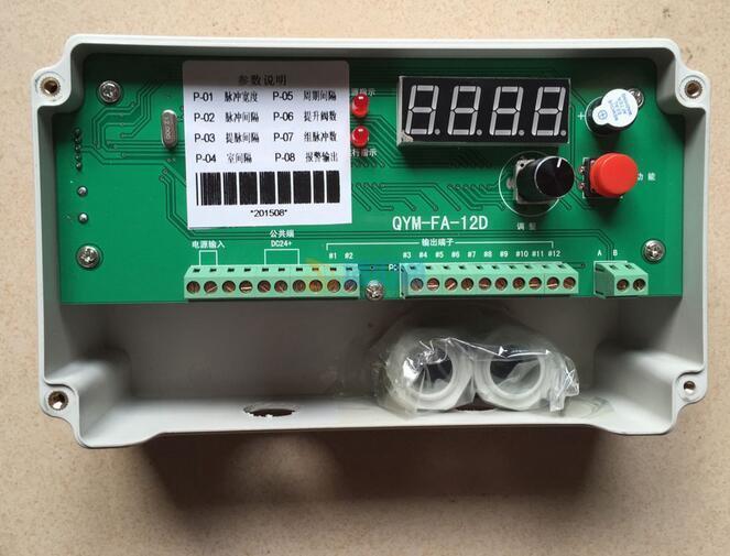 脉冲控制仪图片