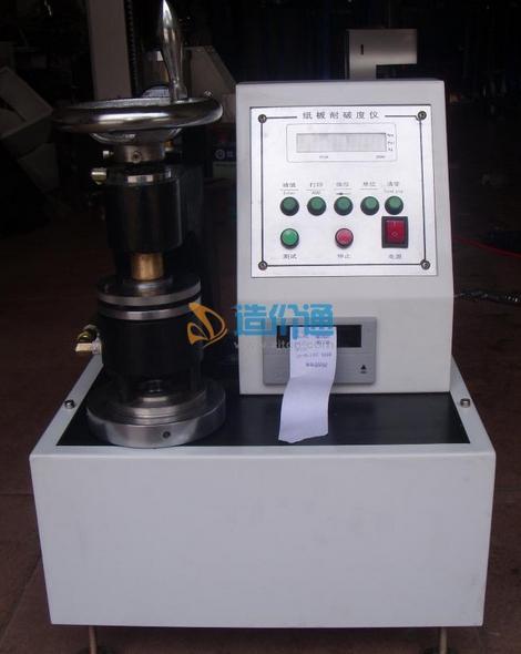 手动锥式液限仪100g图片