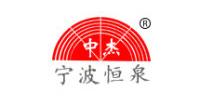 宁波恒泉板材有限公司西宁直销logo